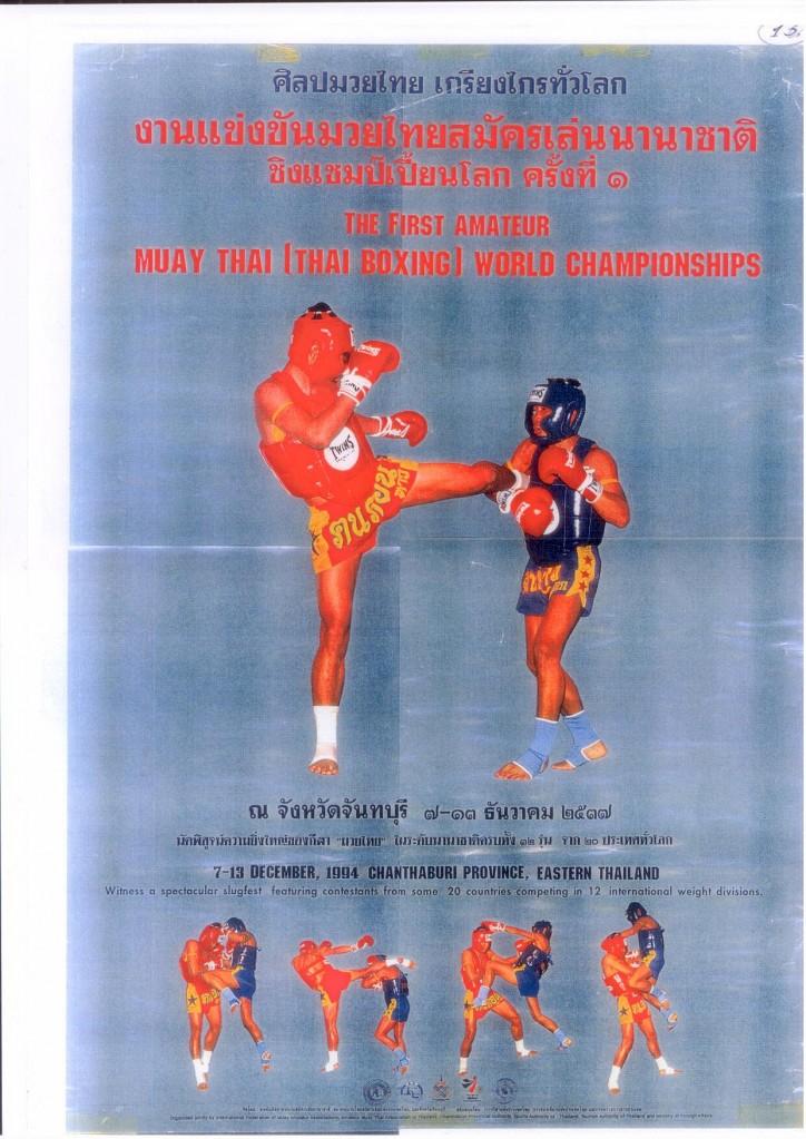 1994-12-07 Чонтобури (Таиланд)