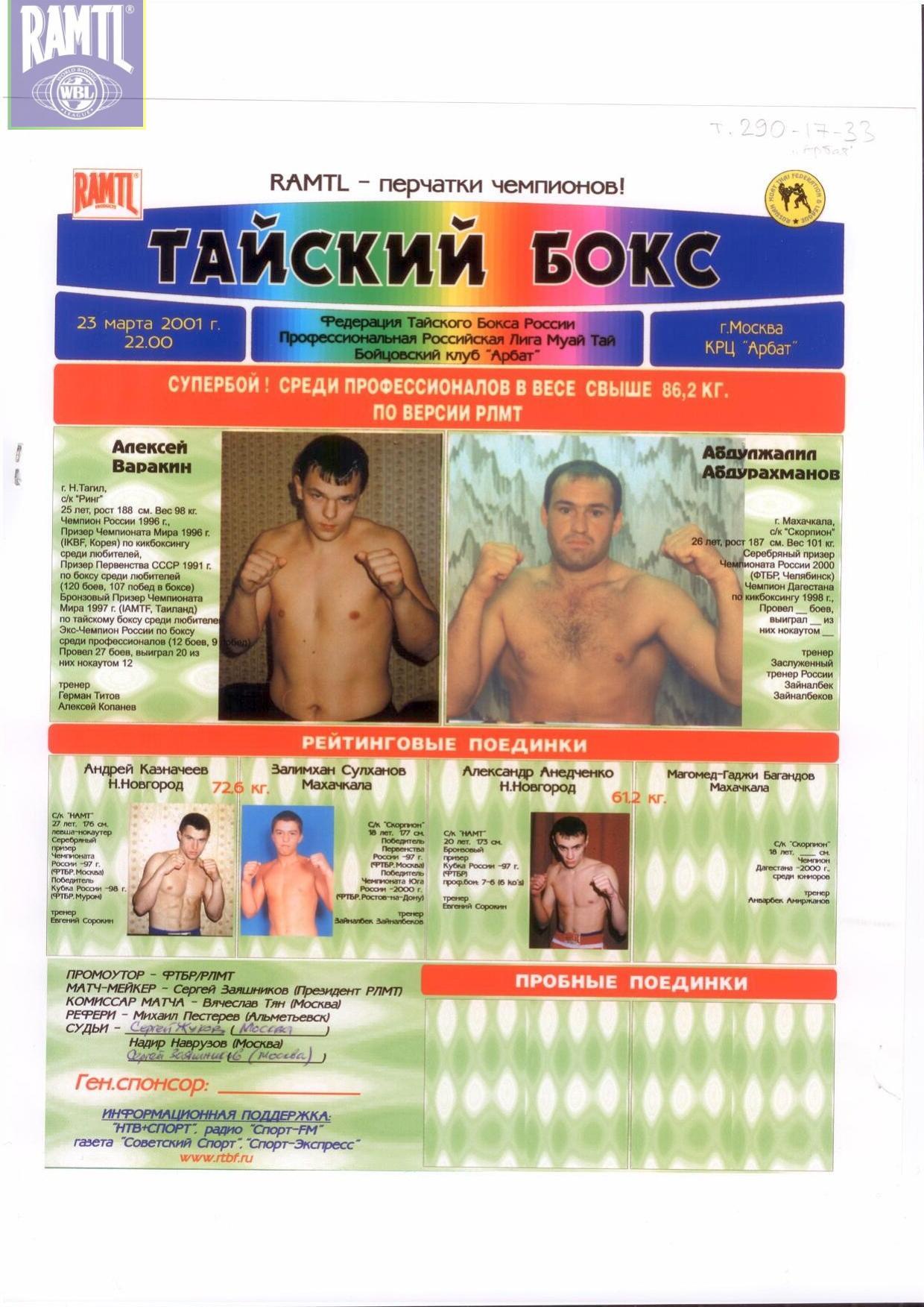 2001-03-23_Moskva