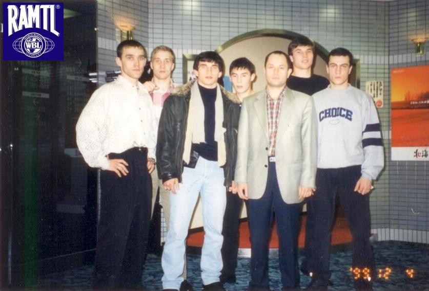 1999-12-04_Asahikava_(Qponiq)_foto_2