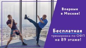 PNR360_ZSI_Popov_Zaryadka